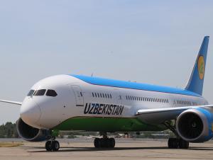 """""""Uzbekistan airways"""" ва """"Ўзбекистон темир йўллари"""" томонидан ҳунармандларга йўл чипталари учун имтиёзлар берилади"""