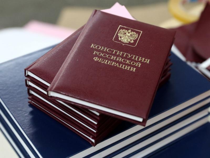 Россияда Конституция бўйича референдум санаси белгиланди