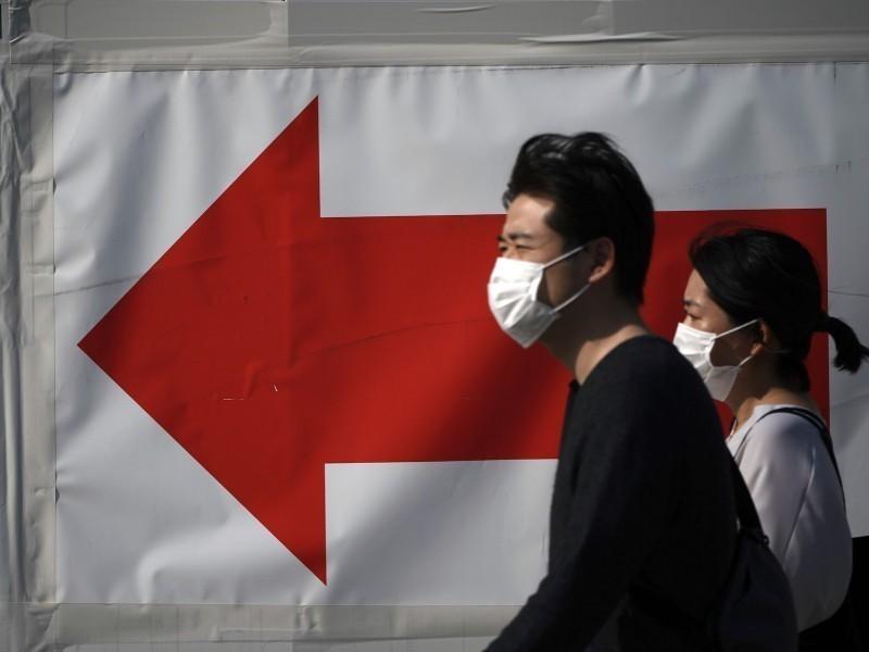 Япония клублар ўртасидаги Жаҳон чемпионатини ўтказишдан бош торди