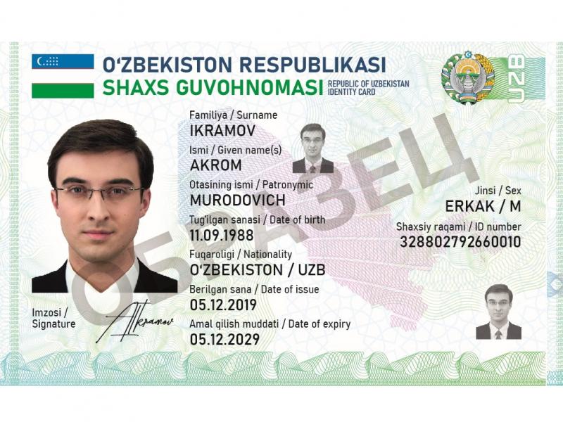 2021 йил 4 январдан ID-карталар бериш бошланади