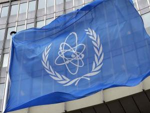Ўзбекистон делегацияси МАГАТЭ бош конференциясида иштирок этади