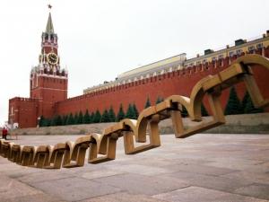 Кремль ракеталар бўйича АҚШ таклифига жавоб қайтарди
