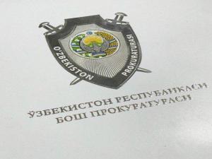 Ўзбекистонда прокурор қарори устидан судга мурожаат қилиш мумкин бўлади