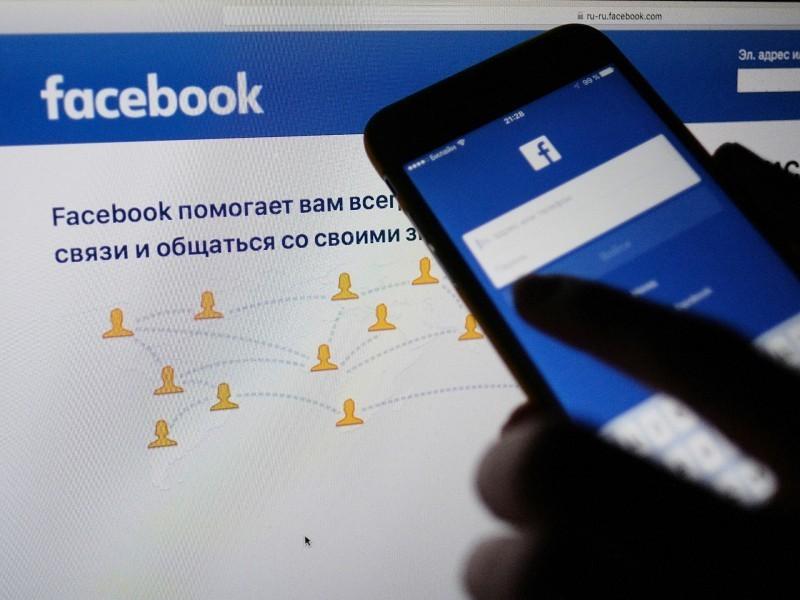 Facebook nomini o'zgartirmoqchi