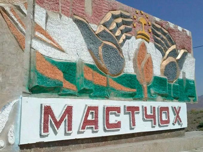 Тожикистон 300 гектар ерини олтин кони билан Ўзбекистонга беради – ОАВ