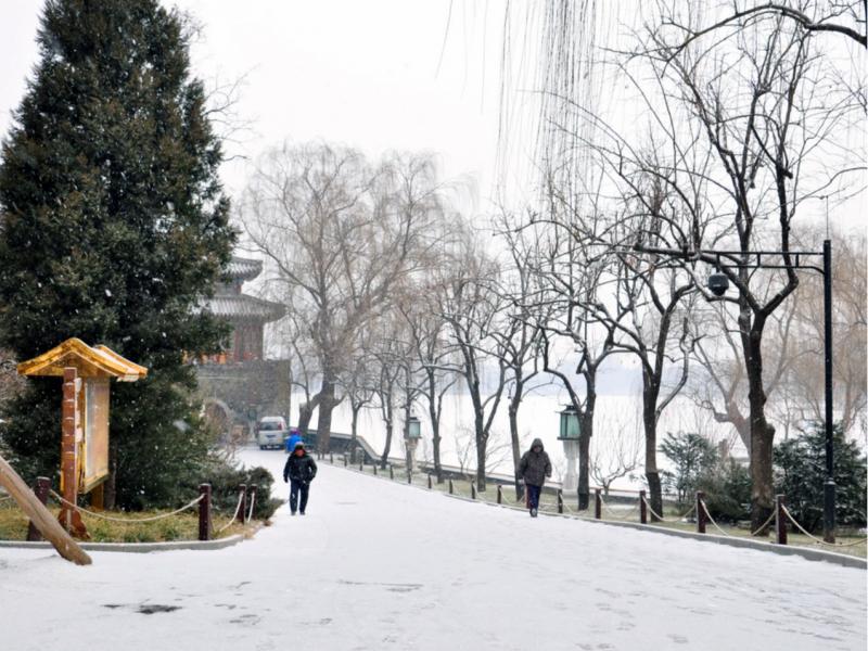 Пекинда сўнгги 42 йилдаги энг паст ҳарорат қайд этилди