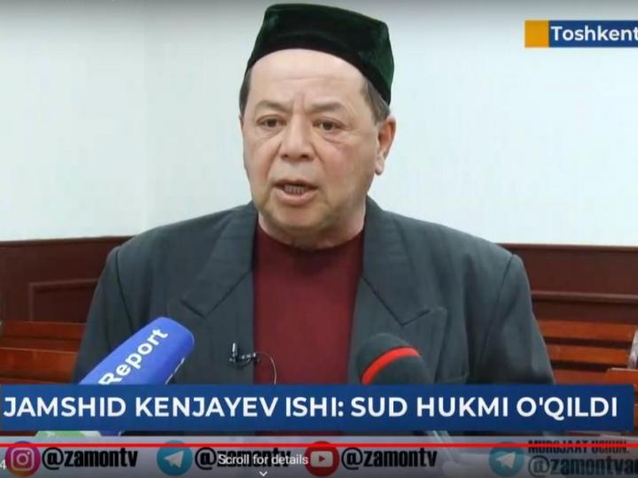 Видео: Жамшид Кенжаевнинг отаси суд ҳукмидан норози бўляпти