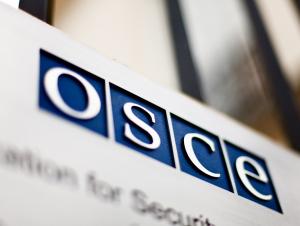 Ўзбекистонга келаётган ЕХҲТ миссиясининг вазифалари нималардан иборат?