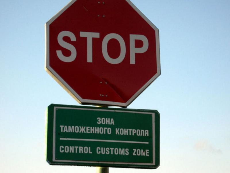 ЕОИИнинг қишлоқ хўжалиги маҳсулотлари экспортига қўйган тақиқи Ўзбекистонга таъсир қиладими?