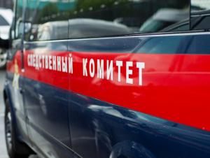ОАВ: Москвада Эрон элчиси қизининг жасади топилди