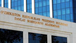 Президент Академиясига оид фармон имзоланади
