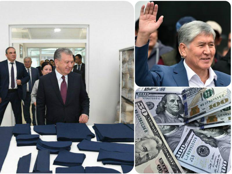 Bugunning muhokamasida: erkinlashtirilgan kurs, Atamboyev, Prezidentning maslahati