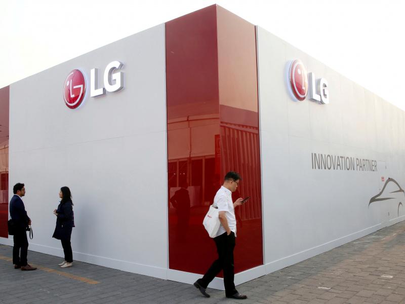 LG mobil telefonlar ishlab chiqarishni to'xtatadi