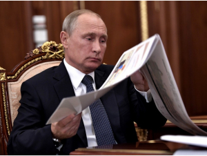Путин ЕОИИда нафақа таъминоти тўғрисидаги битим имзоланишини маъқуллади