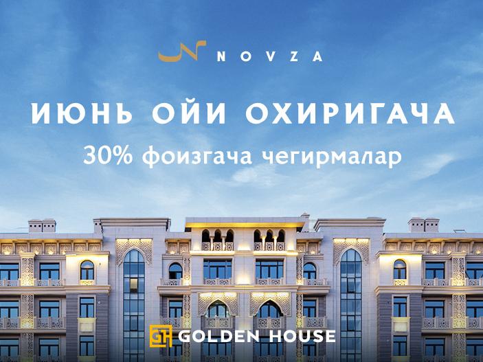 Golden House'дан Novza турар-жой комплексида 30% чегирмали сўнгги квартиралар