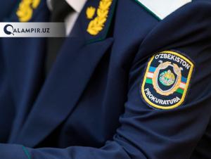 Бош прокурорга икки ўринбосар тайинланди