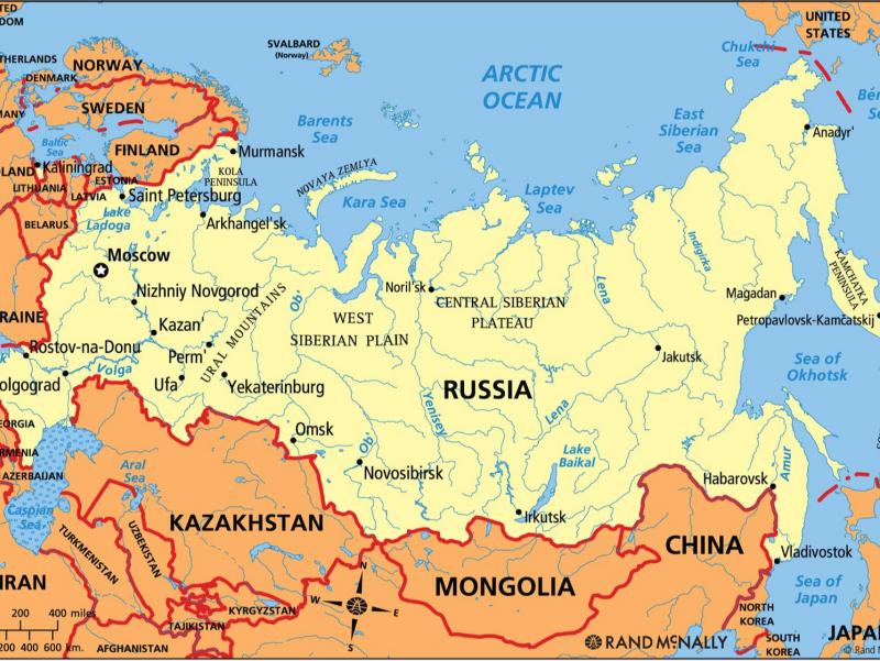 Россияни қайта номлаш таклиф қилинди