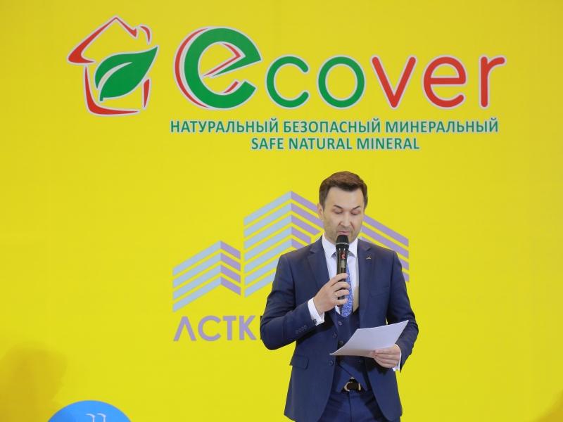 Ecover – Markaziy Osiyoda yagona bo'lgan mahsulot bilan qurilishning zamonaviy yutuqlariga erishish mumkin