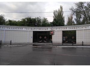 Тошкент вилоятида яна бир Россия ОТМ филиали очилди