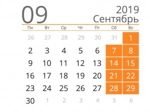 Ўзбекистонда 1 сентябрдан бошлаб нималар ўзгаради?