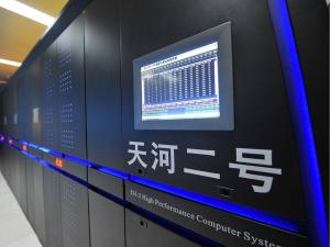 Қозоғистон Хитойдан суперкомпьютер олади