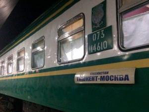 """""""Тошкент-Москва"""" поезди туя сабаб 44 дақиқа кечикди"""