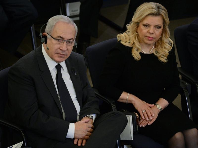 Kiyevda Sara Netanyaxuning ishiga izoh berildi