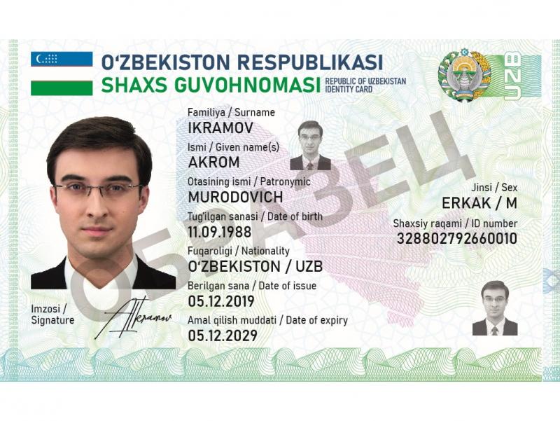 Президент фармони билан ID-картани бериш тартиби тасдиқланади