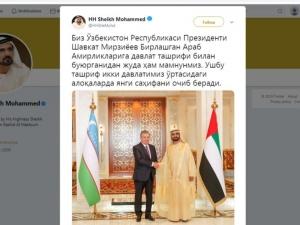 Шавкат Мирзиёев БААга ташриф буюрганидан мамнунмиз – Дубай амири
