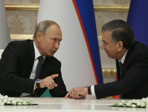 Путин Президентларни ғалабанинг 75 йиллигини биргаликда нишонлашга таклиф қилмоқчи
