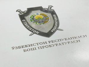 """""""Прокуратура тўғрисида""""ги Қонунга ўзгартиришлар киритилди"""