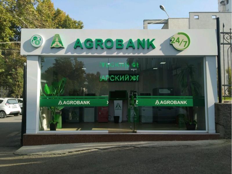 """""""Agrobank"""" mansabdorlari ikki fermer xo'jaligi pullarini talon-taroj qildi"""
