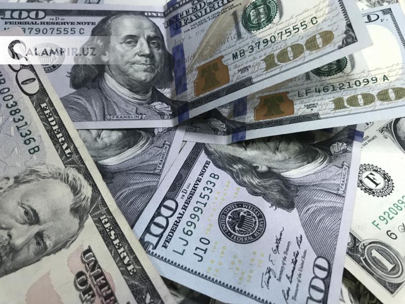 Долларнинг расмий курси узоқ ўсишдан кейин арзонлади