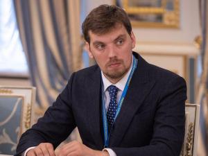 Украина Бош вазири истеъфо берди