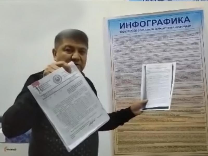 Саҳнада яна Бухоро прокуратураси! Бу сафар собиқ терговчи Президентга мурожаат йўллади