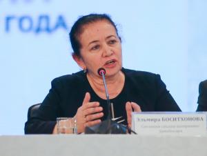 Элмира Боситхонова яна Хотин-қизлар қўмитаси раиси бўлди