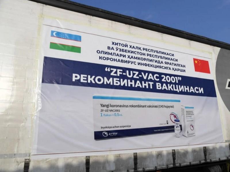 Индонезияда ўзбек-хитой вакцинасидан фойдаланишга рухсат берилди