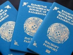 Остона – Нур-Султон: паспортни янгилаш шартми?