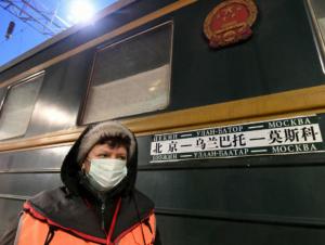 Россия Хитой билан поезд қатновини тўхтатди