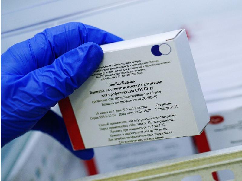 Rossiya o'zining ikkinchi vaksinasi tayyor ekanligini ma'lum qildi