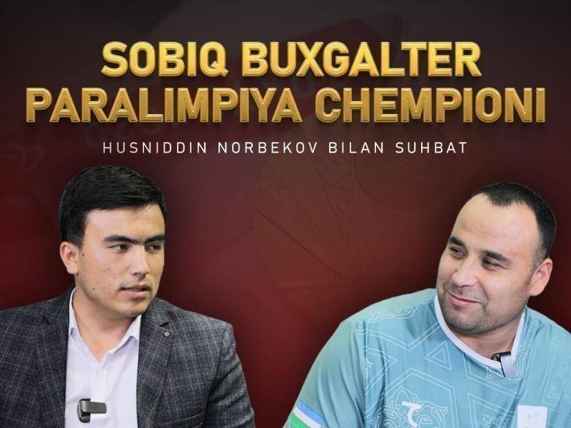 Sobiq buxgalter, Paralimpiya chempioni – Husniddin Norbekov bilan suhbat