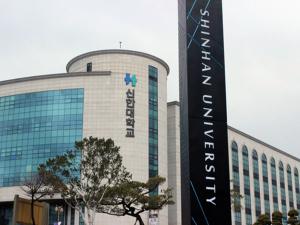 Ўзбекистонда Кореянинг яна бир университети очилади