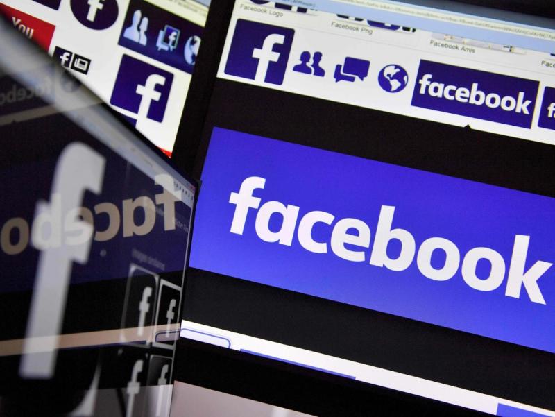 YeI Facebook'ga talab qo'ydi
