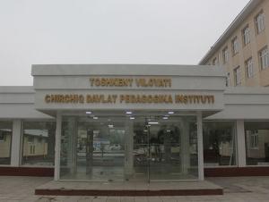 Чирчиқ давлат педагогика институтида янги факультет очилади
