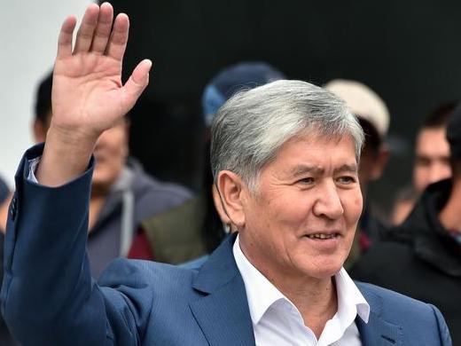 Atamboyev bo'yicha sudning yangi qarori chiqdi