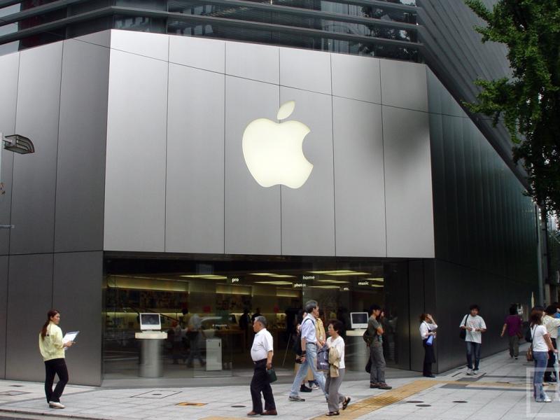 Apple рекорд даражада даромад кўрганини эълон қилди