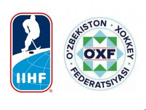 Ўзбекистон хоккей федерацияси IIHF`га қўшилди