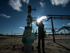 "Газ можароси: Украина ""Газпром""дан 3 млрд доллар ундиришга яқинлашди"