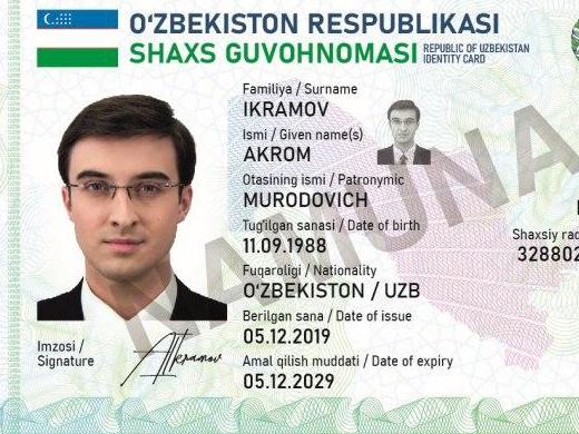 Паспорт яна алмаштирилади - биометрик ўрнига ID-карта