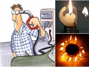 "Эртага  бензин, газ ва ""свет"" нархи ошади"